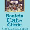 Benicia Cat Clinic: Cat Grooming