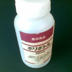 Kunststoffbehälter aus Muji-Sortiment