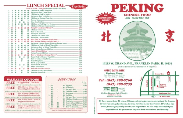 peking chinese food chinese franklin park il