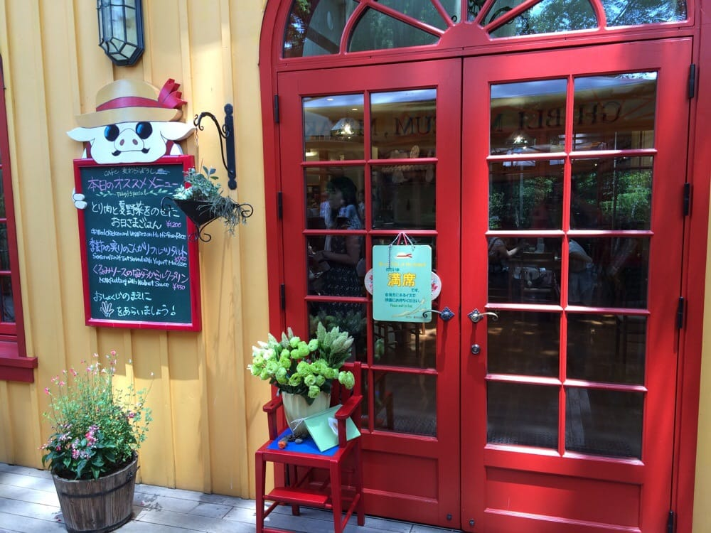 Entrance to Straw Hat Cafe inside Ghibli Museum | Yelp