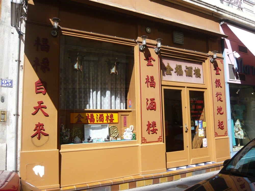 Le jardin de chine chinese restaurants presqu 39 ile for Restaurant jardin ile de france