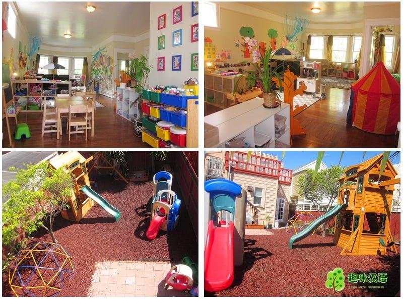 mandarin preschool san francisco with mandarin preschool and day care 45 photos 337