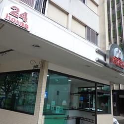 Bar Lanches Estadão, São Paulo - SP, Brazil