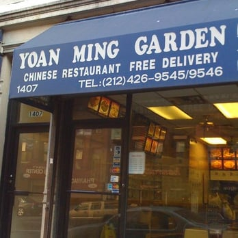 Yoan Ming Garden Chinese Restaurants East Harlem New York Ny United States Reviews