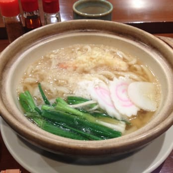 Nabeyaki Udon