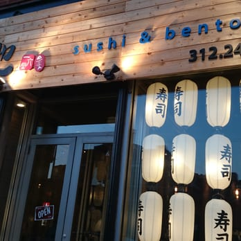 Wesley r 39 s reviews chicago yelp for Tsukiji fish market chicago