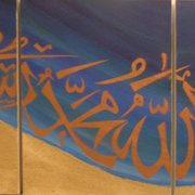 Islamic Canvases, Milton Keynes, UK