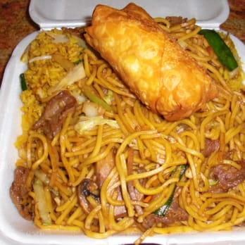 Chinese Food Landover Md