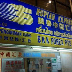 Bkk forex pte ltd jurong point