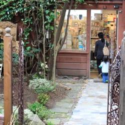 Union Street Papery - cute little garden path - San Francisco, CA, Vereinigte Staaten