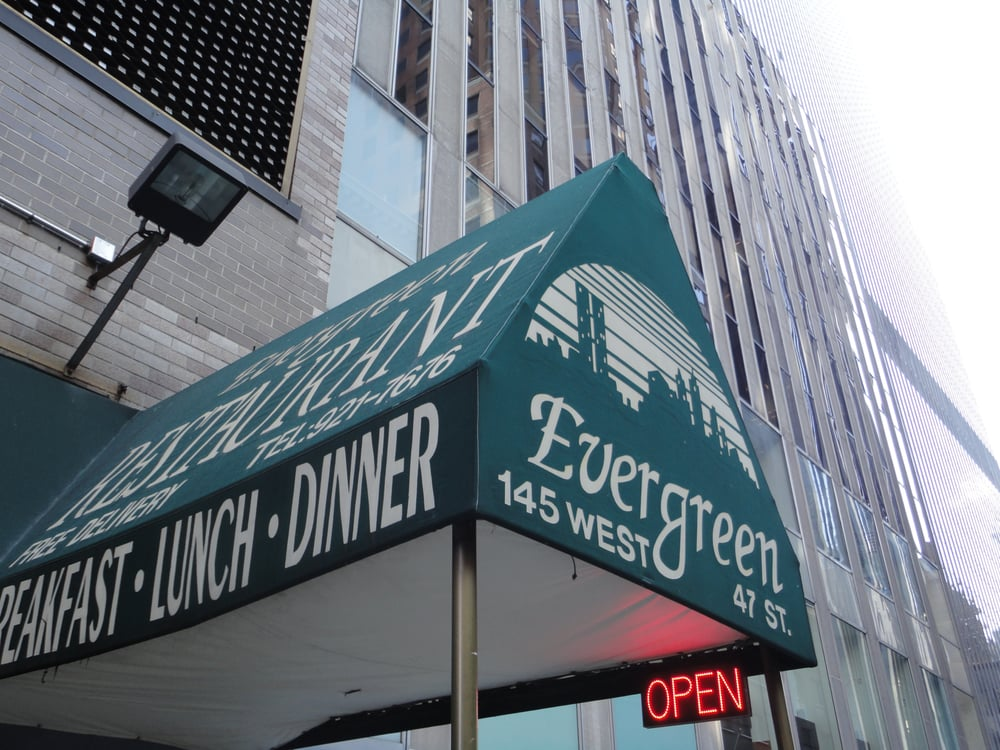 Evergreen Cafe New York