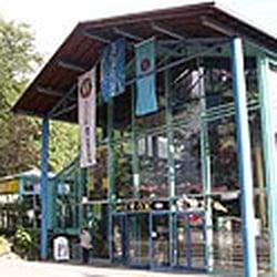 Oberstdorfer Kinos-Cinecenter, Oberstdorf, Bayern