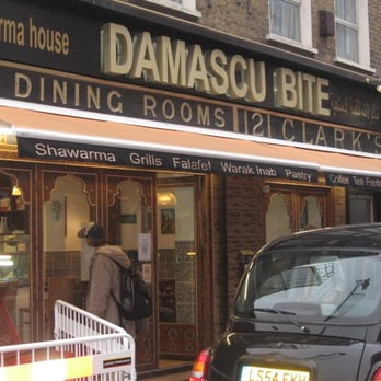 Damascu Bite - Damascu Brick Lane - London, United Kingdom