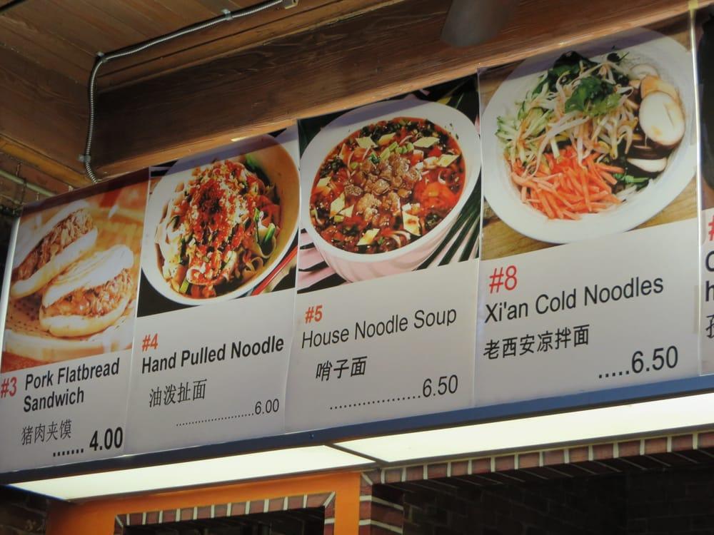 Gene S Chinese Flatbread Cafe Menu