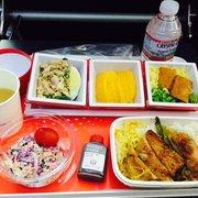 Japan Airlines - Jamaica, NY, États-Unis