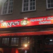 Teapot Restaurant - Teapot storefront - Northampton, MA, Vereinigte Staaten