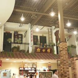 Bayview court chinese restaurant richmond hill on for Asian cuisine richmond hill
