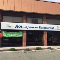 Aoi japanese restaurant 23 photos japanese for Aoi japanese cuisine newport