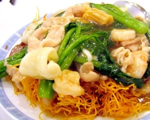 House Special Chow Mein House Special Chow Mein
