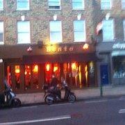 Bento, London