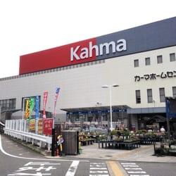 名古屋市農業センター delaふぁーむ | 【公式】愛知 …