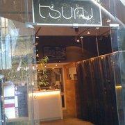 Tsuru, London