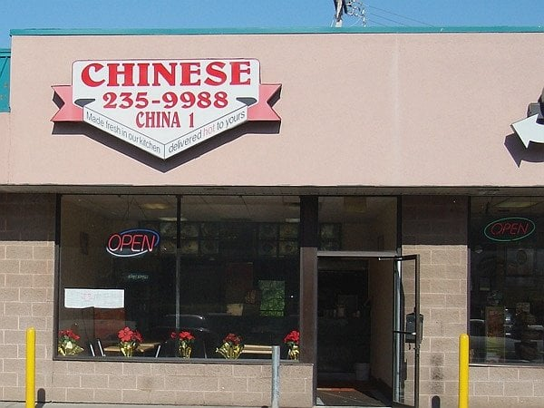 China 1 chinese restaurants 103 saratoga st cohoes for Accord asian cuisine ny