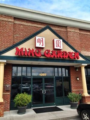 Ming Garden Chinese Restaurant Kingsport Tn United States Yelp