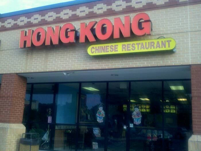 hong kong chinese restaurant chinese chattanooga tn reviews photos menu yelp. Black Bedroom Furniture Sets. Home Design Ideas