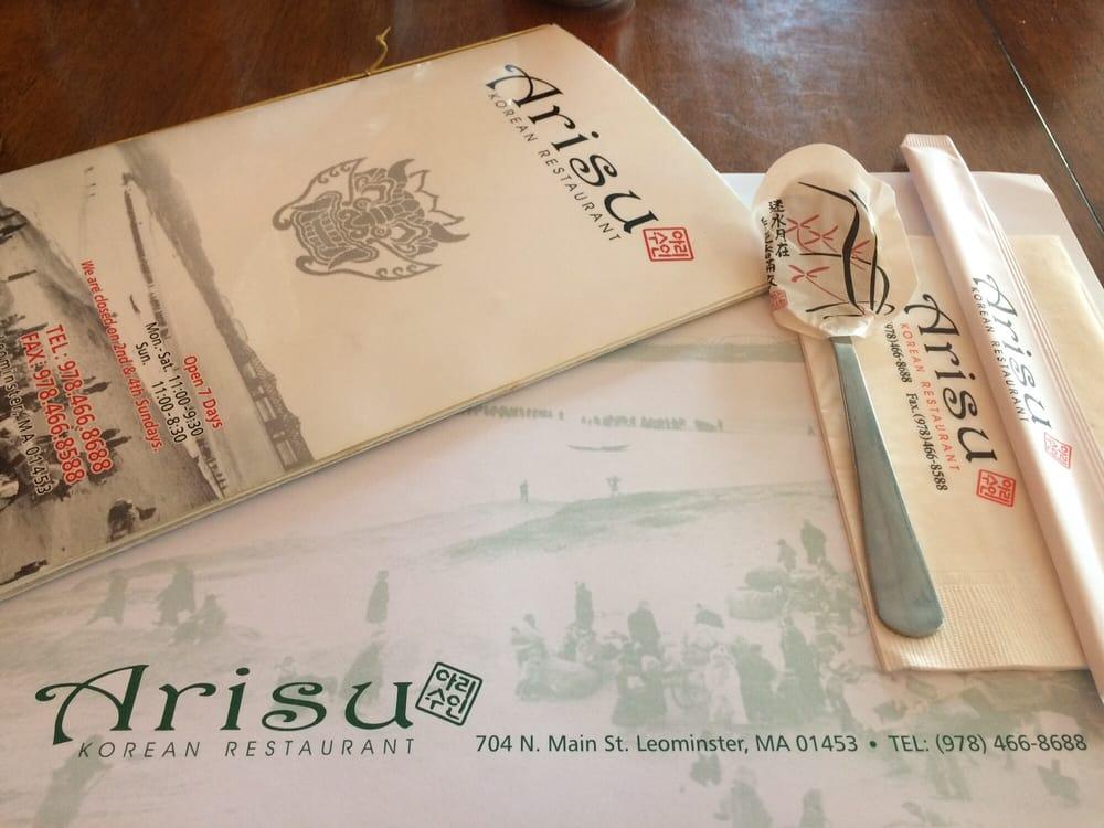 Arisu korean restaurant 69 fotos koreanisches for North main motors leominster ma