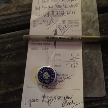 porch swing pub trivia time 2