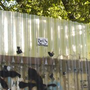 Rosi's Wad GbR, Berlin