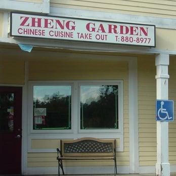 zheng garden chinese restaurant chinese hudson nh united states reviews photos yelp