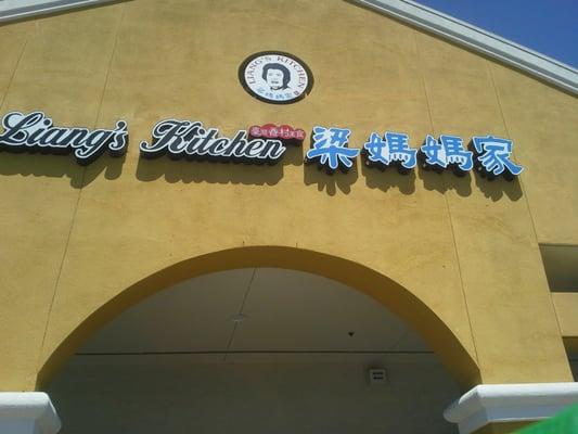 Liang S Kitchen Milpitas