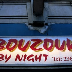 Bouzouki Restaurant, Manchester, UK