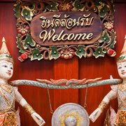 The Thai Corner Restaurant, Hythe, Hampshire, UK