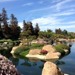 The Japanese Garden Island Near The Entrance More Photos