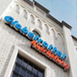 Globetrotter Ausrüstung Outlet Store Denart & Lechhart GmbH, Frankfurt am Main, Hessen