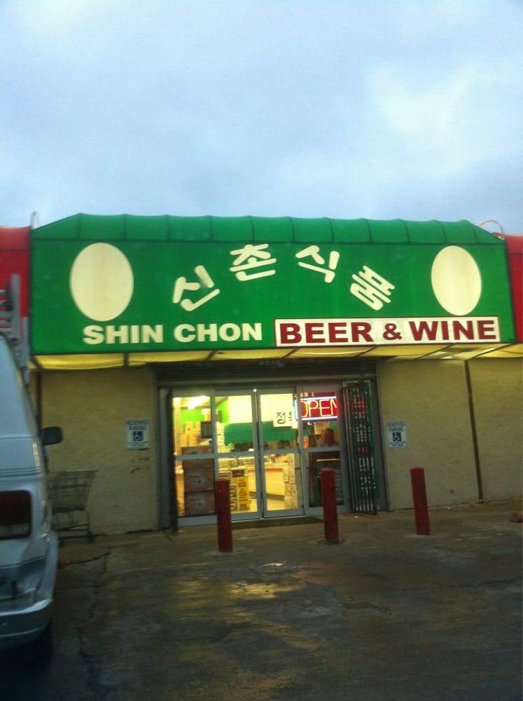 Best Asian supermarket in Dallas, TX - Yelp
