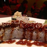 Unagi Special Inside Out Roll