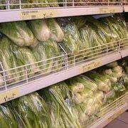 Tang Frères. Légumes