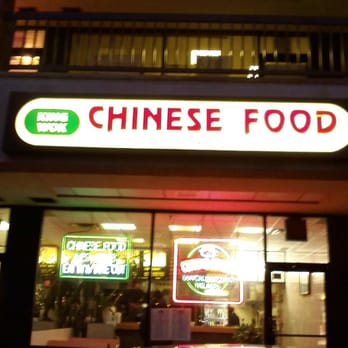 King Wok 32 Reviews Chinese Restaurants 24825