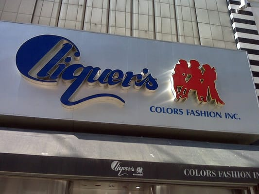 Cliquers clothing store