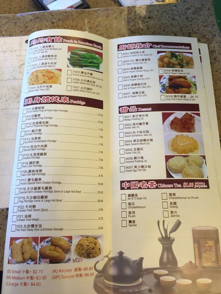 East Lake Chinese Restaurant San Jose Menu