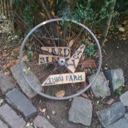 Bike Yard East, Londres, London, UK