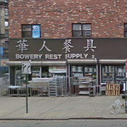 Bowery Restaurant Supply Kitchen & Bath New York NY
