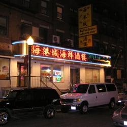 Big fish seafood restaurant closed chinatown boston for Fish restaurant boston