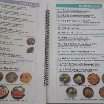 Seoul Garden Korean Parma Oh Yelp