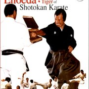 Peter May Shotokan Karate Club, London