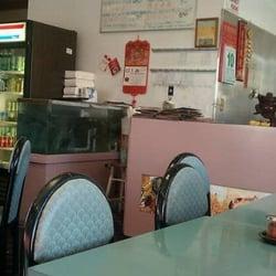 Kim Tar Restaurant City Of Industry